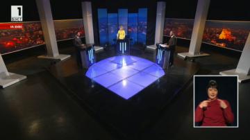 Трети предизборен дебат