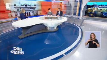 Избори 2017: Антоанета Цонева и Петър Славов