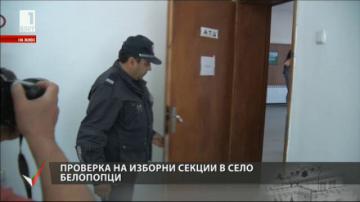 МВР започна охранителни обследвания на помощенията за СИК в София