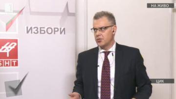 Александър Андреев: 107 са сигналите за нарушения, постъпили в ЦИК