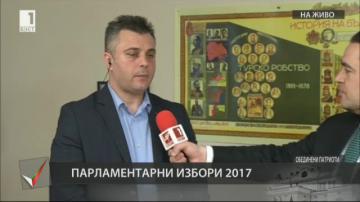 Юлиан Ангелов: Ние се борим, за да свършим нещо за държавата