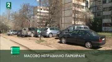 Масово неправилно паркиране в София
