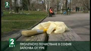 Пролетно почистване на столицата започва утре