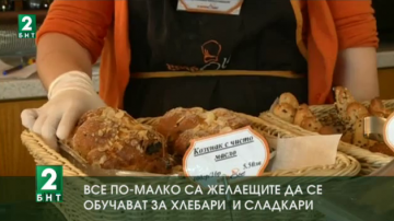 Бизнесът изготви индустриална карта на България заради нуждата от кадри