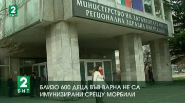 Близо 600 деца във Варна не са имунизирани срещу морбили