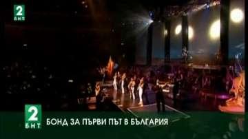 Световно известният струнен квартет Бонд с концерти във Варна и Бургас