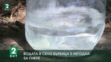 Парламентарната комисия за замърсената с уран вода заседава в Хасково