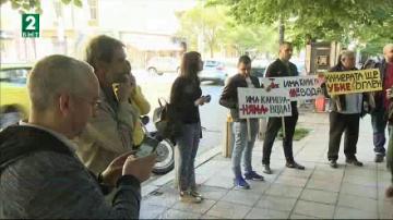 Жители на село Ъглен протестират отново срещу изграждане на кариера в района