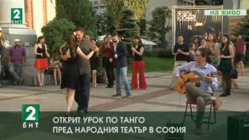 Открит урок по танго пред Народния театър