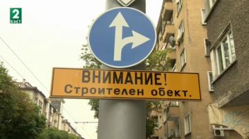 Отвориха за движение булевард Патриарх Евтимий в София