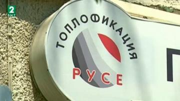 Половината абонати на Топлофикация-Русе са без топла вода заради аварии