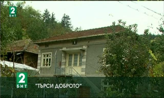 снимка 1 Пенсионирана медицинска сестра от село Табачка се грижи за възрастните хора там