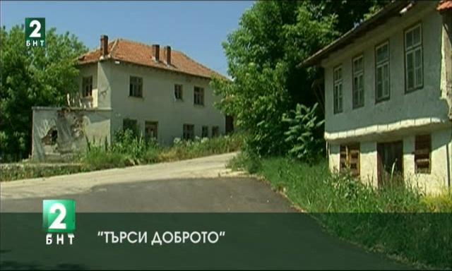 снимка 4 Пенсионирана медицинска сестра от село Табачка се грижи за възрастните хора там