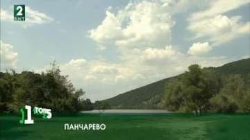 Най-предпочитаните места за пикник в София и региона