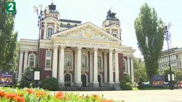 Над 120 хиляди зрители събра през изминалия сезон Народният театър Иван Вазов