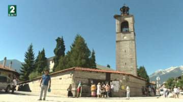 114 години от Илинденско-Преображенското въстание отбелязаха в Банско