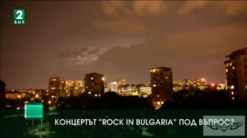 Концертът Rock in Bulgaria под въпрос?