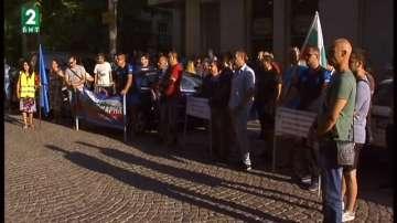 Полицаи протестираха в Пловдив