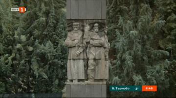 В Благоевград започна експедиция за издирване на войнишките паметници
