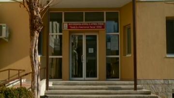 Български емигрант направи дарение от 1 млн. долара за болницата в Мадан