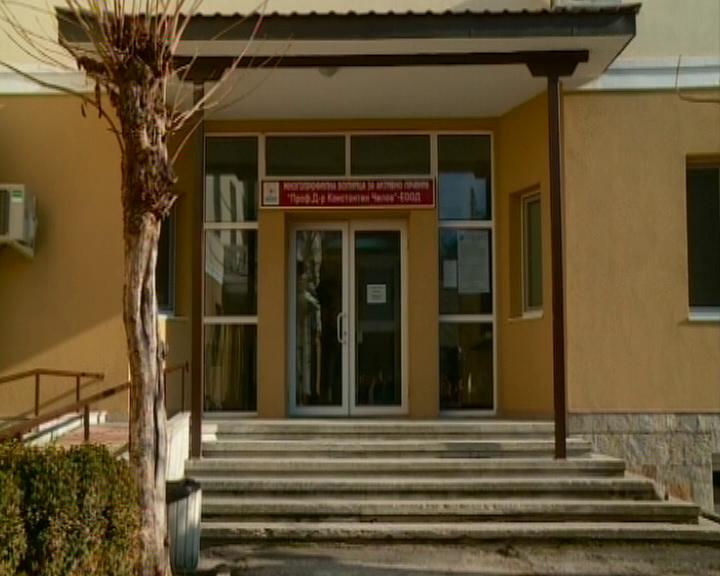 Снимка: Български емигрант направи дарение от 1 млн. долара за болницата в Мадан