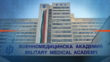 Българин, завърнал се от Пекин, е потърсил помощ в инфекциозната клиника на ВМА