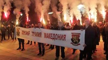 ВМРО с факелно шествие за 98 години от Ньойския договор