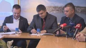 ВМРО с амбиция да е трета политическа сила