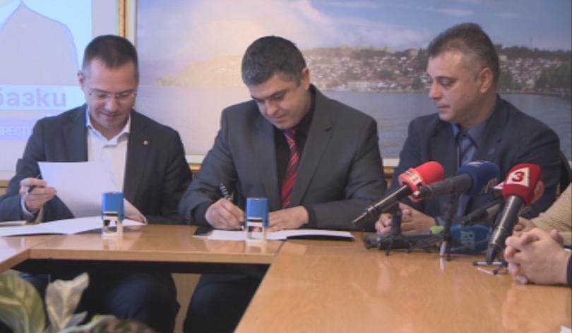 От ВМРО дадоха заявка на предстоящите европейски избори да бъдат