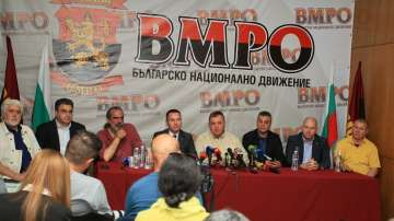 ВМРО е четвърта политическа сила след проведените вчера евроизбори