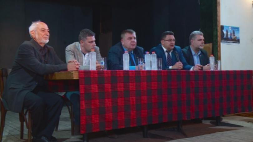 ВМРО отбеляза 126 години от създаването си. По този повод