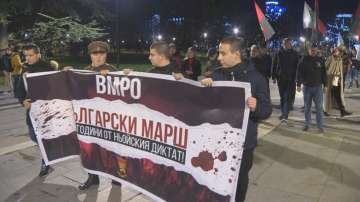 Факелно шествие на ВМРО за годишнината от подписването на Ньойския договор