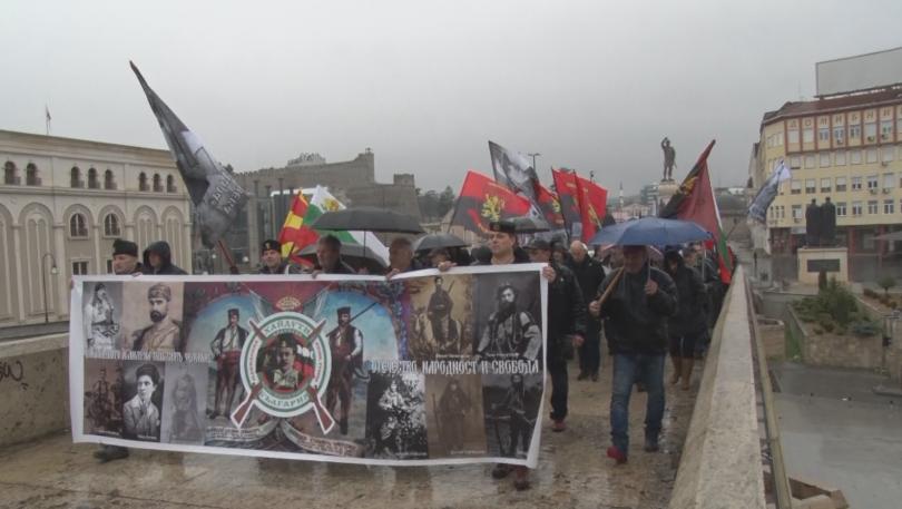 ВМРО отбеляза 92 години от смъртта на българската революционерка Мара