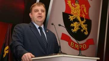 """ПП """"ВМРО – Българско национално движение ще се регистрира в ЦИК днес"""