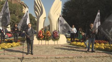 ВМРО отбеляза 126 години от създаването си