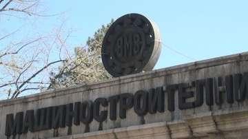 ВМЗ - Сопот се кани да окупира общината