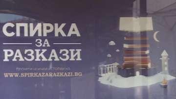 Спирки във Варна се покриха с разкази