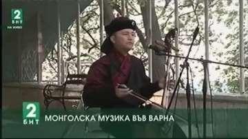 Монголска музика във Варна