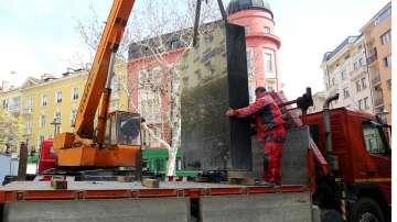 Демонтираха водната стена на площад Гарибалди