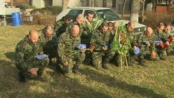 Почетоха паметта на българските рейнджъри, загинали в Кербала преди 13 години