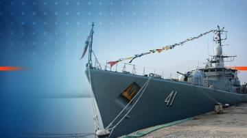 Тържествен концерт по случай 140 години от създаването на Военноморските сили