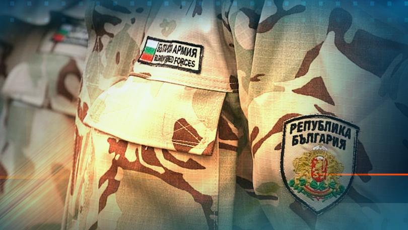 Министерството на отбраната стартира Кампания за привличане на кандидати за