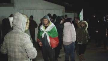 И днес във Войводиново излязоха на протест