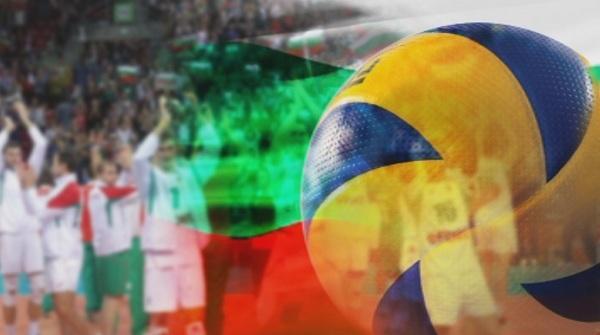 българия започна очакван успех евроволей 2019