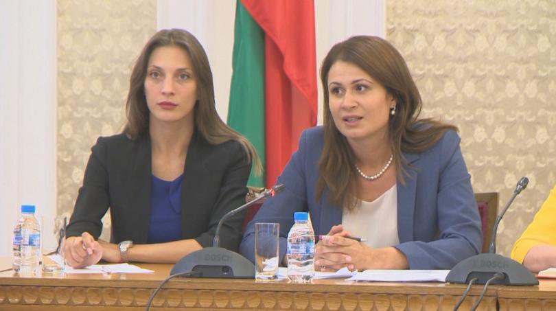 Депутатките от парламентарната група на партия