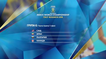 Гледайте на живо по БНТ1: Волейболната среща България-Иран