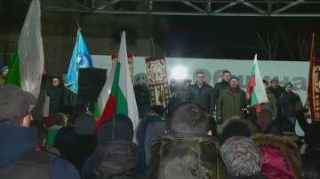 За пета поредна вечер: Митинг-протест във Войводиново