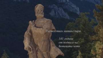 Гледайте на живо по БНТ: Тържествената заря-проверка във Враца