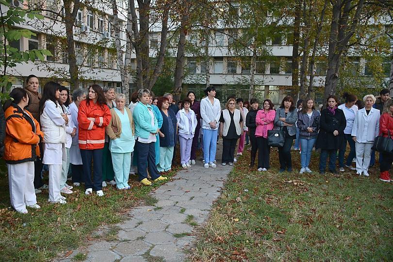 Във Врачанската болница отново се готвят за протест