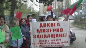 Пореден протест на медицинските сестри във Враца